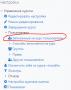 преподавателям:записанные_на_курс_пользователи.png