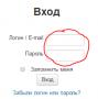 студентам:step1.png